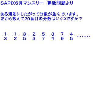 Kisoku1