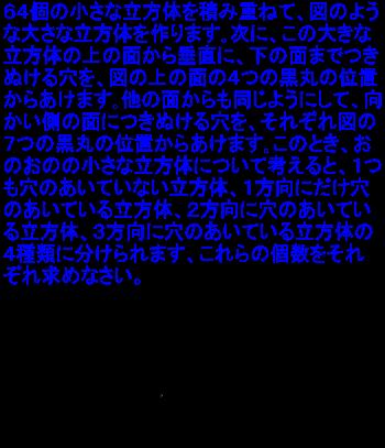 Anaaki_2