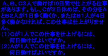 Do11_2