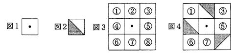 518_2