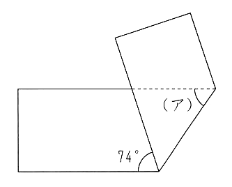 折り返し角度問題のポイントは ... : 小学生向けクイズ問題 : クイズ