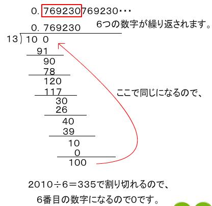 Bandicam_20121030_114147531