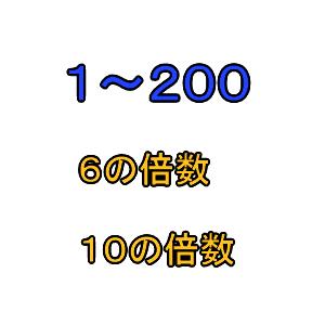 Cocolog_oekaki_2012_11_24_12_23