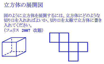 Bandicam_20121201_082601937