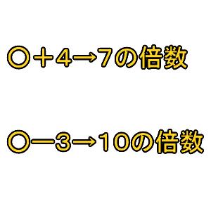 Cocolog_oekaki_2012_12_21_13_23