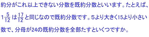 Bandicam_20130104_092107703