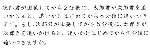 Monzu1