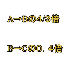 Cocolog_oekaki_2013_01_19_10_30