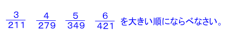 Bandicam_20130418_095443250