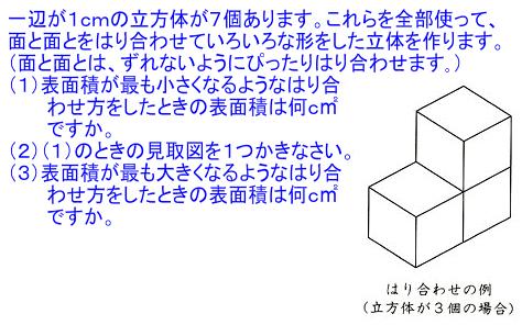 Bandicam_20130508_093749093