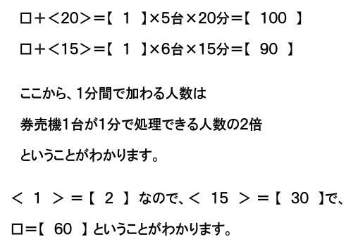 Bandicam_20131204_101006953