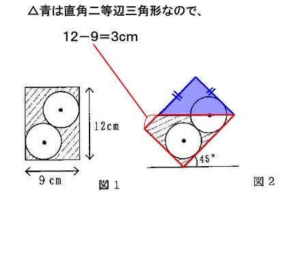 Bandicam_20131211_100857437