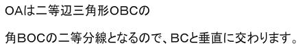 Bandicam_20140219_102311781