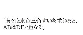 Capture_2014_07_13_13_07_35_165