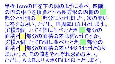 Capture_2014_07_13_13_21_04_254