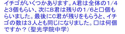 Capture_2014_07_27_09_16_20_188