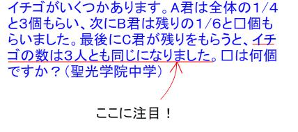 Capture_2014_07_27_09_18_39_848