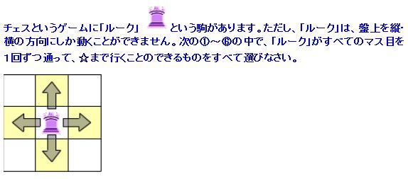 Capture_2014_09_01_09_45_51_701