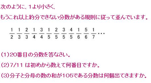 Capture_2014_09_01_10_15_08_334_2