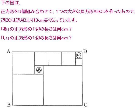 Capture_2014_09_02_17_58_48_397