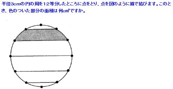 Capture_2014_09_03_09_59_50_603