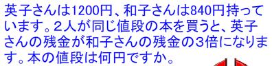 Bandicam_20140907_094047941
