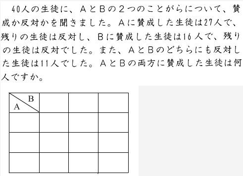 Bandicam_20160314_073648009