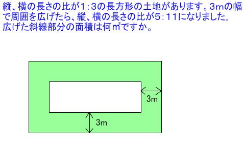 Bandicam_20121216_105912609