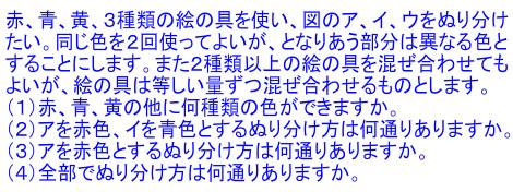 Bandicam_20160906_090757760