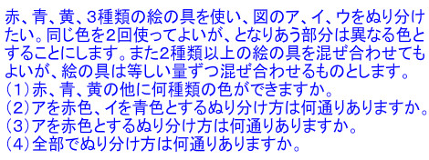 Bandicam_20160906_090757760_2