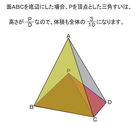Bandicam_20170915_091140314