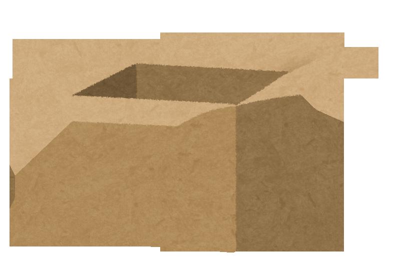 Cardboard_open_2