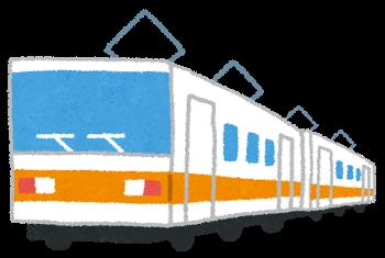 Train_orange