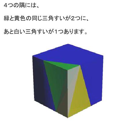 Bandicam_20171031_094233179