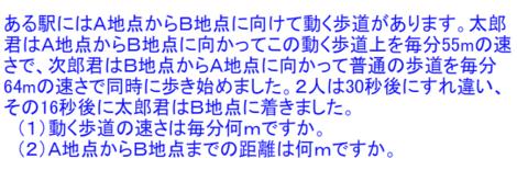 Bandicam_20150630_103325050
